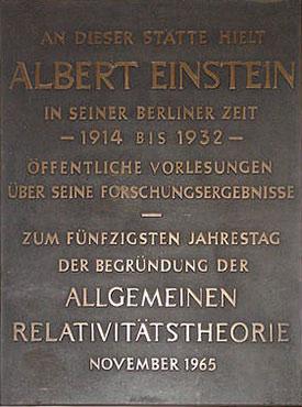Einstein - Gedenktafel Relativitätstheorie